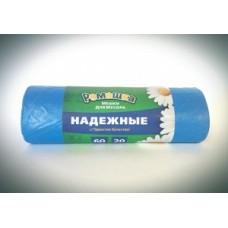 """Мешок д/мусора 60л (19мк)""""РОМАШКА"""" синий"""