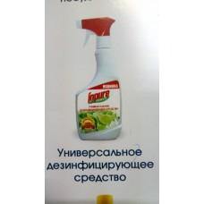 ИНПУР Спрей Дезинфекция Универсал премиум 500 г