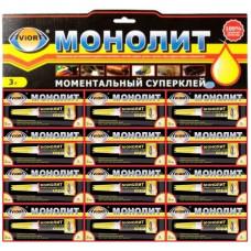 Клей Монолит Зг, 12шт (288)