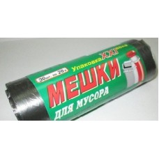 Мешок д/мусора 20л (6мк)