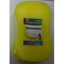 Пакет ПНД 60см х 100см для мед. отходов  А