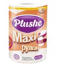 Полотенца бумажные Plushe Maxi 45м 1рул 2-сл