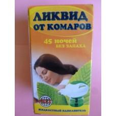 Жидкость от Комаров б/з AST 45 ночей