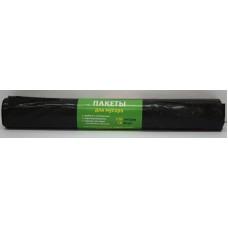 Мешок для мусора 120л. ( 40мкм) (10шт)