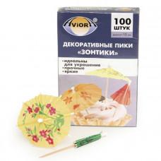 """Пика """"Зонтик"""" 10 см AVIORA 100шт. (40уп/кор)"""